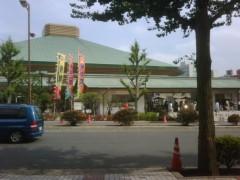 KONISHIKI 公式ブログ/9月場所 画像1