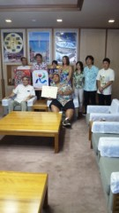 KONISHIKI 公式ブログ/新ウチナー民間大使 画像3