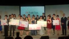 KONISHIKI 公式ブログ/ヒルズダイエット 画像3