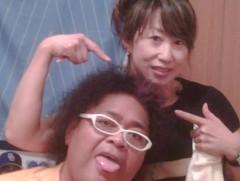 KONISHIKI 公式ブログ/わかる? 画像1