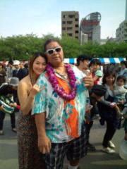 KONISHIKI 公式ブログ/レイアロハフェスティバル 画像1
