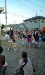 KONISHIKI 公式ブログ/二回目 画像1
