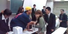 KONISHIKI 公式ブログ/講演! 画像3