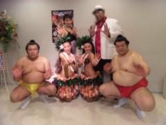 KONISHIKI 公式ブログ/無事終了〜っっす 画像2