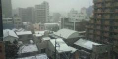 KONISHIKI 公式ブログ/snow! 画像1