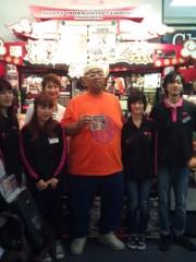 KONISHIKI 公式ブログ/行くよ! 画像2