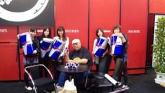 KONISHIKI 公式ブログ/ハイパーに! 画像2