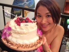 KONISHIKI 公式ブログ/HAPPY BIRTHDAY! 画像1