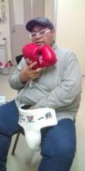KONISHIKI 公式ブログ/ボクシング! 画像2