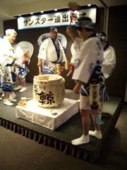 KONISHIKI 公式ブログ/いざ!! 画像3