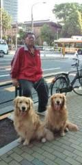 KONISHIKI 公式ブログ/散歩♪ 画像1