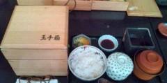 KONISHIKI 公式ブログ/ワクワク♪ 画像1