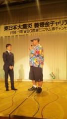 KONISHIKI 公式ブログ/おめでとう 画像2