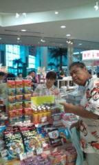 KONISHIKI 公式ブログ/沖縄です。 画像2
