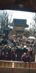 KONISHIKI 公式ブログ/豆まき! 画像2