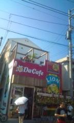 KONISHIKI 公式ブログ/Da Cafe! 画像2