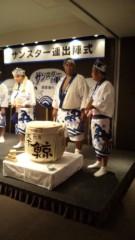 KONISHIKI 公式ブログ/いざ!! 画像1