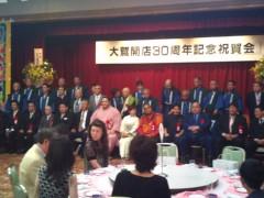 KONISHIKI 公式ブログ/大鷲開店30 周年記念祝賀会 画像1