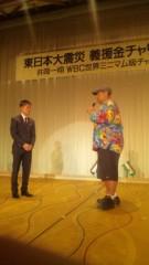 KONISHIKI 公式ブログ/おめでとう 画像1