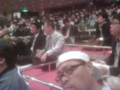 KONISHIKI 公式ブログ/相撲 画像2