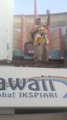 KONISHIKI 公式ブログ/ハワイアンライブ 画像1