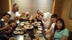 KONISHIKI 公式ブログ/いっただきます 画像1