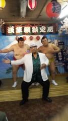 KONISHIKI 公式ブログ/ドスコイダンシング 画像1