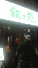 KONISHIKI 公式ブログ/食事 画像1