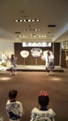 KONISHIKI 公式ブログ/? 画像1