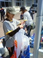 KONISHIKI 公式ブログ/コイのぼり 画像3