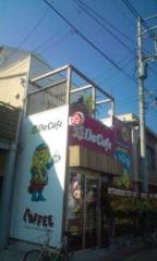 KONISHIKI 公式ブログ/Da Cafe! 画像3