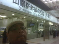 KONISHIKI 公式ブログ/Good job! 画像1