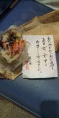 KONISHIKI 公式ブログ/エホウマキ! 画像2