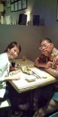 KONISHIKI 公式ブログ/ちょっと 画像1