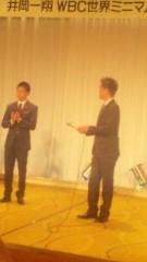 KONISHIKI 公式ブログ/おめでとう 画像3