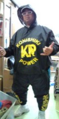 KONISHIKI 公式ブログ/サウナスーツ! 画像1