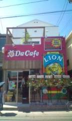 KONISHIKI 公式ブログ/Da Cafe! 画像1