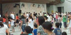 KONISHIKI 公式ブログ/いっぱいだー 画像1