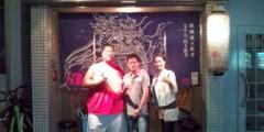 KONISHIKI 公式ブログ/アロハ〜 画像1