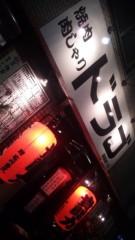 KONISHIKI 公式ブログ/貴闘力の焼肉屋さん 画像1