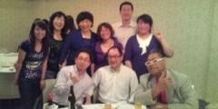 KONISHIKI 公式ブログ/ディナー! 画像1