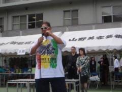 KONISHIKI 公式ブログ/2011-06-03 23:03:05 画像2