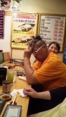 KONISHIKI 公式ブログ/お疲れさーん 画像1