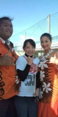KONISHIKI 公式ブログ/ただいま 画像1