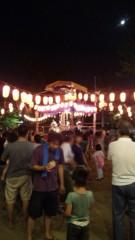 KONISHIKI 公式ブログ/盆踊り大会 画像1