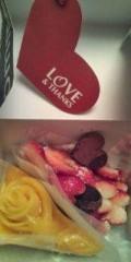 KONISHIKI 公式ブログ/Happy Valentine♪ 画像1