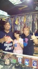 KONISHIKI 公式ブログ/ハワイで 画像2
