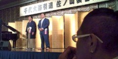 KONISHIKI 公式ブログ/千代大海! 画像1