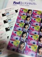 NAO nataliya 公式ブログ/♪アーティストカード♪ 画像1