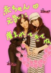 NAO nataliya 公式ブログ/♪関西ツーデイズ♪ 画像1